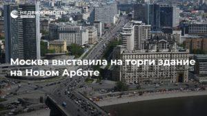 Ваучер в 2020 г  в московская недвижимость последние новости