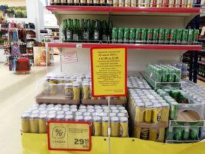 В сургуте в магазине магнит до скольки продают спиртное