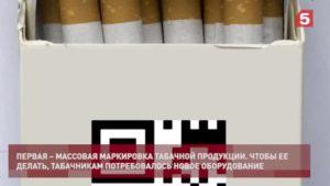 Оквэд по продаже электронными сигаретами в 2020 году