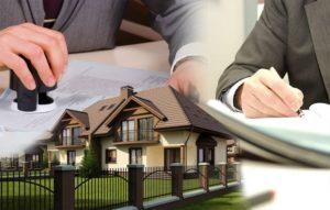 Оформление права собственности в 2020 в другом регионе