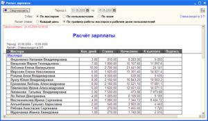 Рассчитать зарплату сторожа в школе курской области