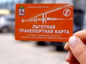 Льготная транспортная карта для пенсионеров где действует