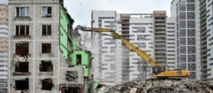 Дома под снос в 2020 году в москве