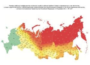 Величина районного коэффициента по московской области