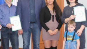 Денежная помощь молодая семья в иркутской области 2020 году