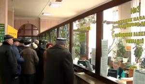 Субсидии на оплату жкх в 2020 смоленск