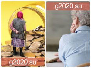 Льготы в санкт-петербурге учителям 2020