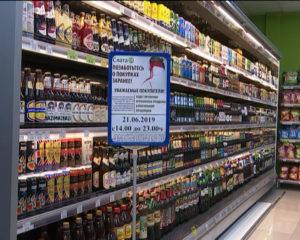 До скольки продают алкоголь в иркутске виноград