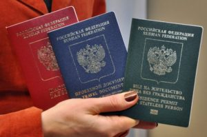 Новый закон о гражданстве рф 2020 русскоязычных иностранцев сегодня
