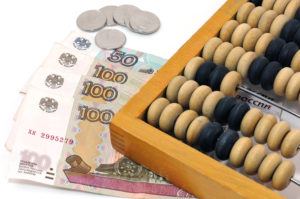 Бухгалтерский учет касса и банк в бюджетном учреждении в 2020 году