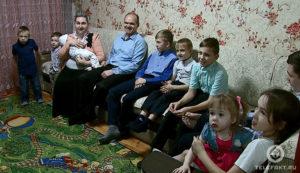 Пенсия фсин многодетная семья
