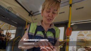 Бесплатный проезд на электричке для пенсионеров в 2020 в москве с какого числа