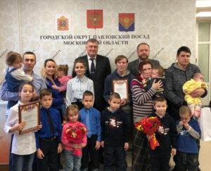 Жилищные программы для многодетных в ленинградской области на 2020