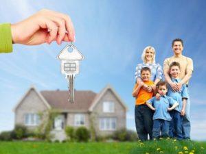 Ипотека для молодой семьи в 2020 году госпрограмма