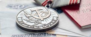 В алтайском крае как получить ветерана труда в 2020 году если нет наград но есть стаж