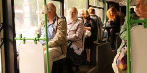 Пенсионеры подмосковья бесплатный проезд в метро 2020