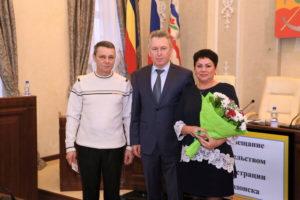Ветеран труда 2020 ростовская область