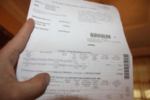 Заплатить пени в налоговую за организацию по квитанции от физического лица в 2020 году