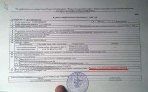 Нужен ли технический паспорт на длачный дом при постановки его на кадастровый учет