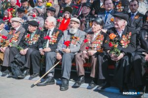 Где оформляют ветерана красноярского края