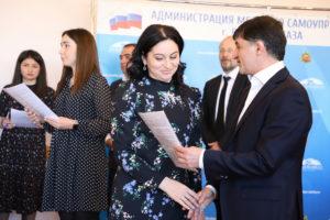 Выплаты по молодой семье 2020 в ставрополе