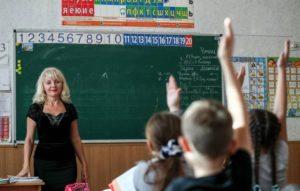 Оклад учителя без категории в 2020 году