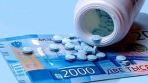 Как получить налоговый вычет за приобретенные лекарства
