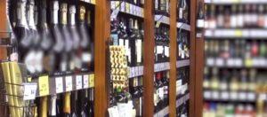 До скольки продают алкоголь в тюмени в 2020