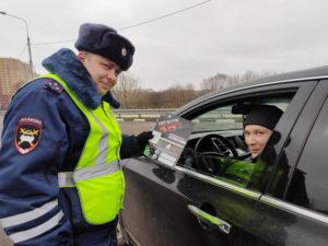 Водитель и сотрудник гибдд обязанности 2020 казахстан