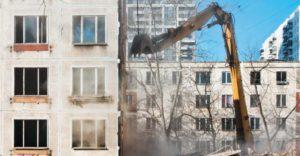В москве и санкт-петербурге (ленинграде) действуют программы сноса и реконструкции кварталов хрущёвок