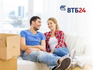 Втб ставки по ипотеке в 2020 для мололых семей
