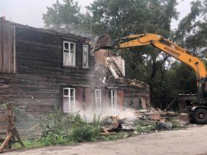 Снос и расселение ветхого жилья воронеж последние новости