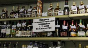До скольки продают алкоголь в окей красноярск