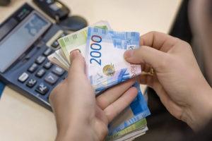 Индексация зарплаты в иркутске
