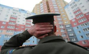 Субсидия военнослужащим на жилье в 2020 году форум