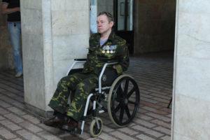 Пенсии инвалидам 2 группы в следствии военной травмы в 2020 году последние новости