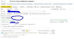 Районный коэффициент в татарстане 2020 для пособия по уходу за ребенком