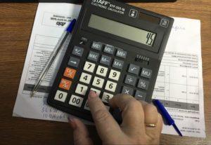 Нужно ли платить налог пенсионеру при продаже нового дома в2020 году
