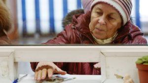Оплата проезда к месту отдыха и обратно в 2020 году пенсионерам