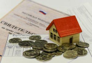 Продажа коммерческой недвижимости ндфл 2020