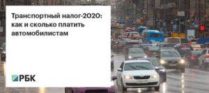 Освобождены школьные автобусы от транспортного налога в 2020 году