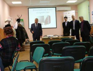 Обучение от центра занятости петрозаводск
