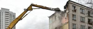 Здания под снос москва 2020