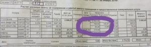 Сколько стоит куб горячей воды по счетчику 2020 в тольятти