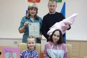 Земля за 3 ребенка в 2020 году татарстане