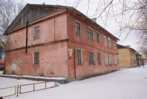 Переселение из аварийного жильянаходящегося в собственности в 2020 году лесосибирск