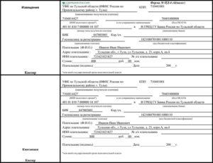Госпошлина за регистрацию права собственности 2020 для физических лиц реквизиты