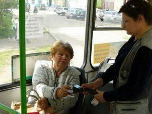 С какого числа будет действовать льготный проезд для пенсионеров