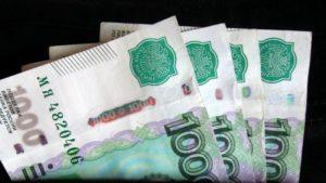 Выплаты в алтайском крае за третьего ребенка в 2020