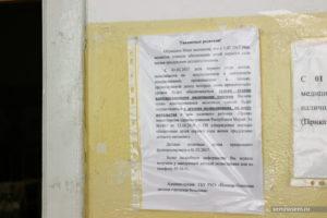 Кому в татарстане положена молочная кухня